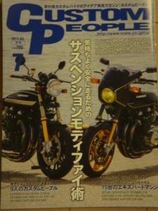 DSC02387.JPG