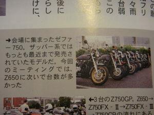 DSC03989.JPG