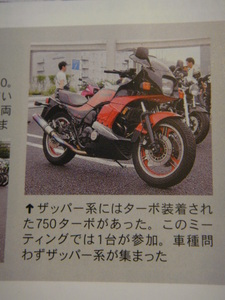 DSC03995.JPG