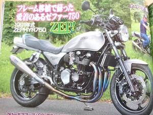 DSC_2140.JPG